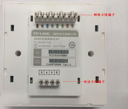 tl-ap300i-poe的安装方法
