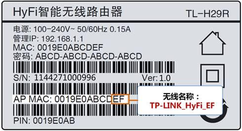 [HyFi] 无法登录路由器管理界面,怎么办? - TP-L