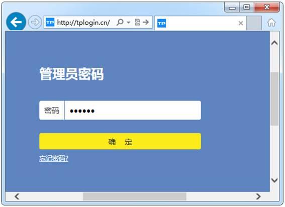 tp link路由器桥接_[TL-WDR6800] 如何设置WDS桥接? - TP-LINK 服务支持