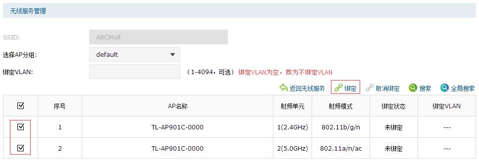 广州际智网络科技有限公司, 监控安装,无线覆盖