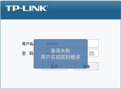 红中登录地址_[企业路由器] 登录不了管理界面怎么办?