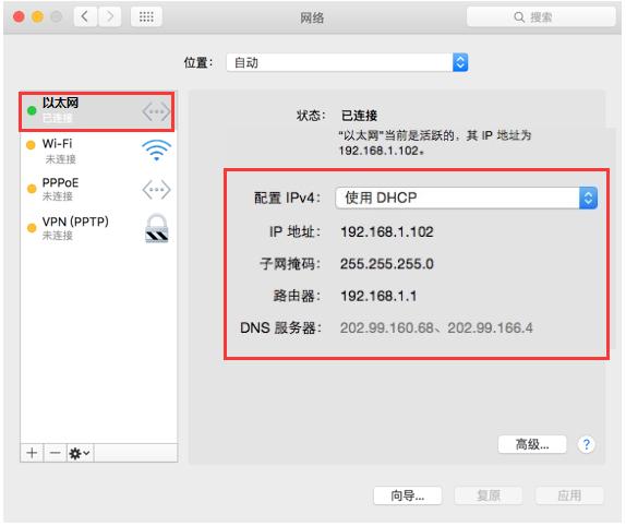 如何查看计算机的IP地址和网关